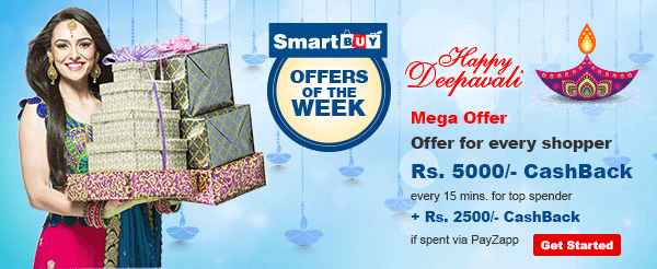 hdfc-bank-smart-buy-offers